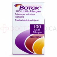 Botox 100 Units Non English Packaging image